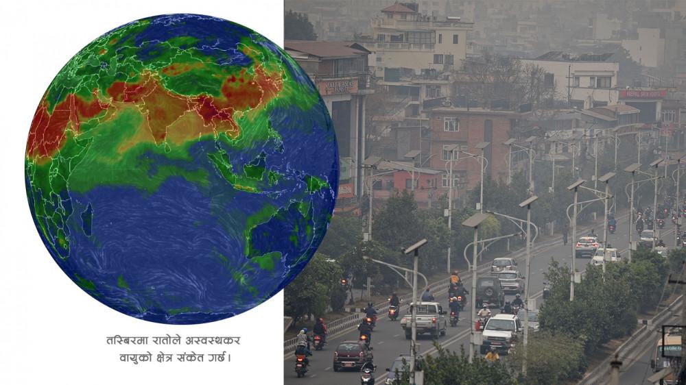 एसियाभर प्रदूषण उच्च : नेपालको प्रदूषण हिमाली भाग नाघेर तिब्बतसम्मै
